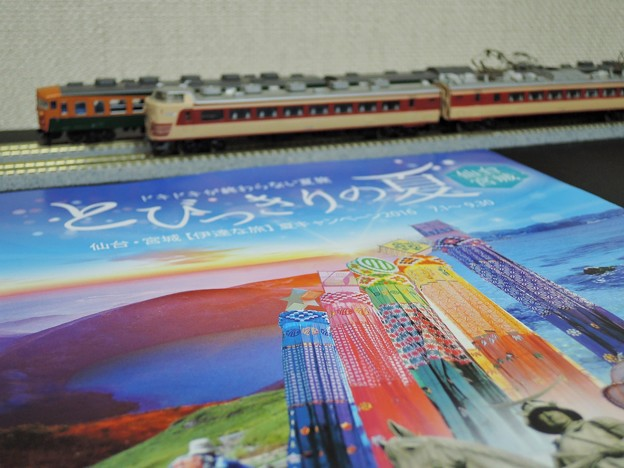 仙台宮城への旅