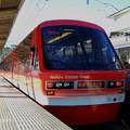 伊豆急列車