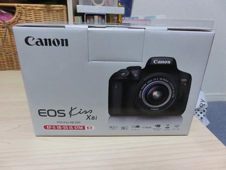 Canon EOS KissX8iのパッケージ