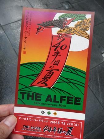 140727-THE ALFEE 夏イベ@たまアリ (1)