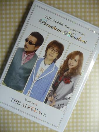 141001-THE ALFEE PM特典DVD4 (3)