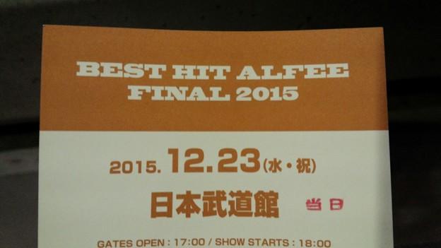 151223-THE ALFEE@武道館1日目 (9)