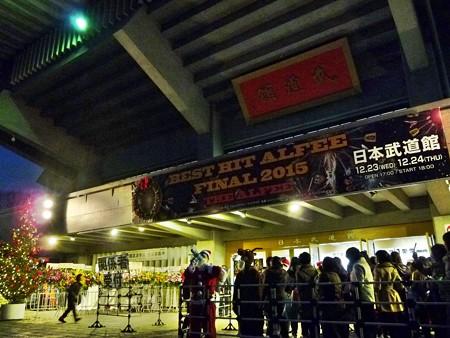 151224-THE ALFEE@武道館2日目 (12)