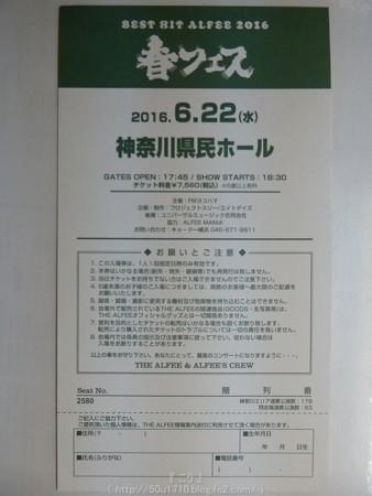 160622-THE ALFEE@かなけん (11)