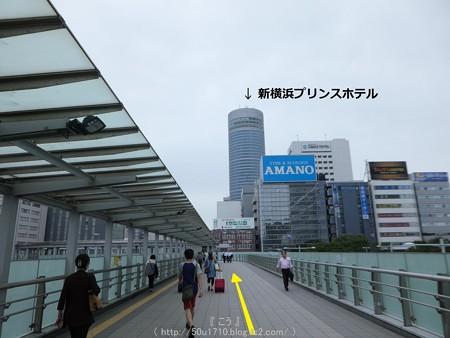 160708-しんよこ→横浜アリーナ (8)改