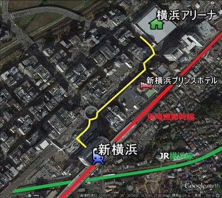 新横→横浜アリーナ