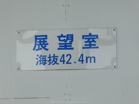 160707-本牧ふ頭 (45)