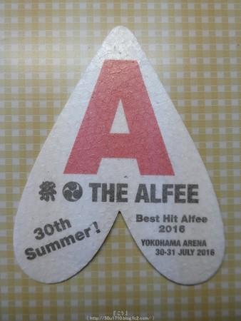 160730・31 THE ALFEE 夏イベ (2)