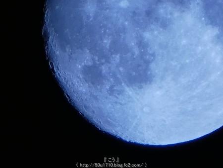 161014-お月さん (5)