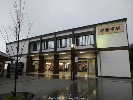161017-伊勢神宮 外宮 (4)