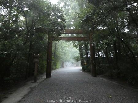 161017-伊勢神宮 外宮 (12)