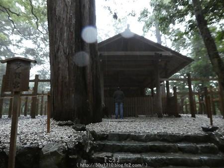 161017-伊勢神宮 外宮 (28)