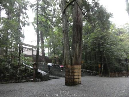 161017-伊勢神宮 内宮 (35)