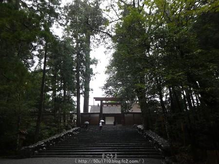 161017-伊勢神宮 内宮 (39)