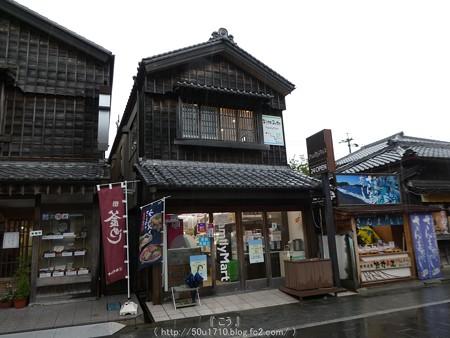 161017-おはらい町・おかげ横丁 (2)