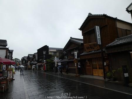 161017-おはらい町・おかげ横丁 (4)