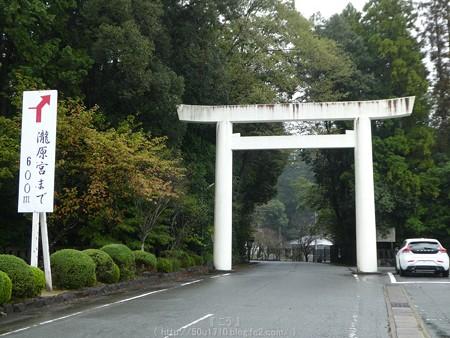 161017-瀧原宮 (1)