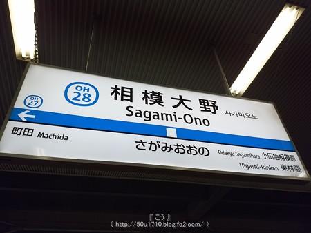 161027-THEALFEE@GH相模大野 (1)