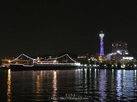 161205-横浜大桟橋 (32)