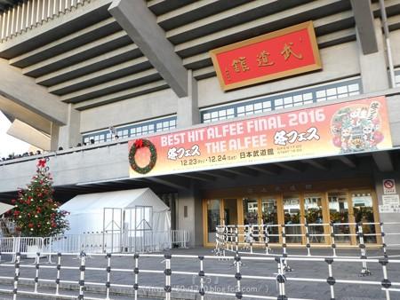 161224-THEALFEE 武道館 (6)