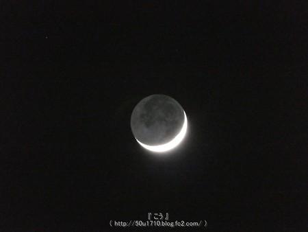 170101-お月さん (2)
