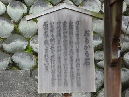 161229-伏見稲荷 (43)