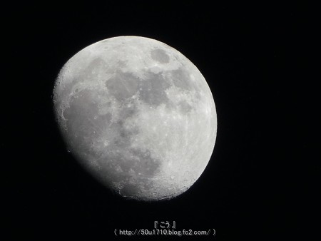 170109-お月さん (9)