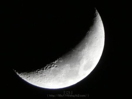 170202-お月さん (6)