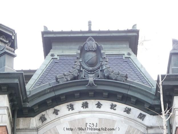 170312-横浜開港記念館 (30)
