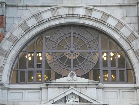 170312-横浜開港記念館 (13)