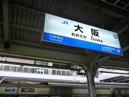 100331-大阪駅→名古屋駅