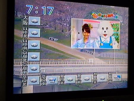 100331-大阪のテレビ (2)