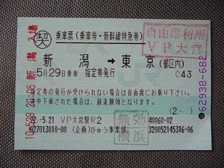 100529-新潟 復路-2