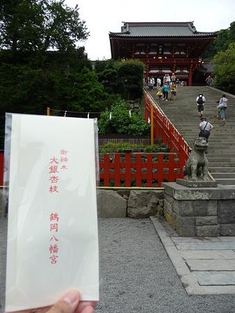100713-八幡さま-18