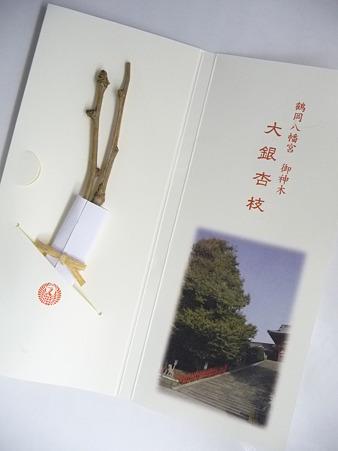 100713-八幡さま-19