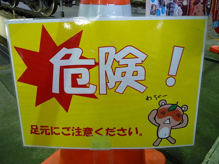 101114-大阪市交フェス ぴたポン (1)