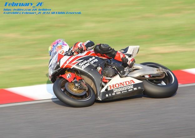 Honda Suzuka Racing Team