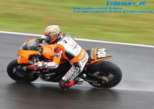 TOHO Racing with MORIWAKI