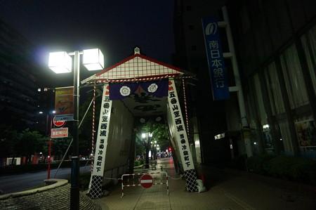 2014年 博多祇園山笠 追い山 写真 (50)