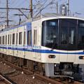 Photos: 泉北高速7000系