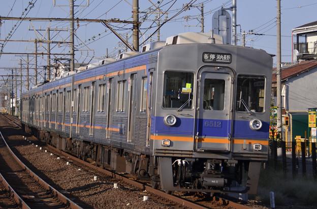 Photos: 南海6200系