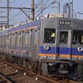南海6200系