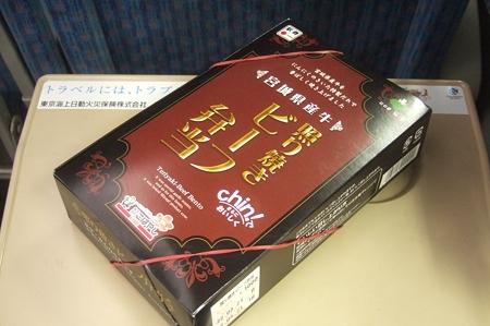 宮城県産牛 照り焼きビーフ弁当