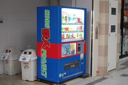 大正筋商店街 自動販売機