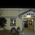 JR四国・予土線、吉野生駅