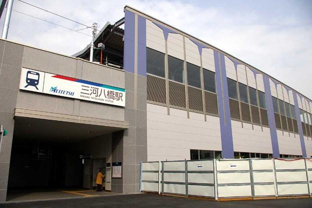 名鉄・三河線、三河八橋駅