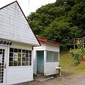 JR東日本・岩泉線、二升石駅
