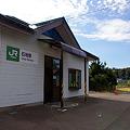 JR東日本・越後線、石地駅