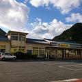 JR西日本・三江線、石見川本駅
