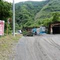 トンネル先500M